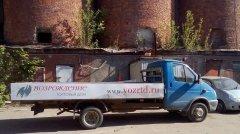 Брендирование авто СПб