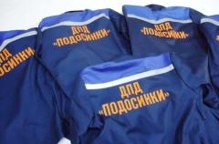15-Брендирование-спецодежды-наклейки-на-спецодежду-с-логотипом
