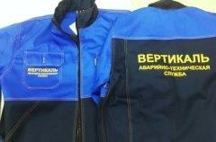11-Брендирование-спецодежды-наклейки-на-спецодежду-с-логотипом